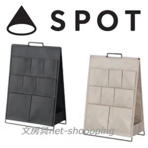 キングジム SPOT スポット ツールスタンド フロア KSP001F|bunbogu-netshopping