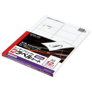 コクヨ モノクロレーザープリンタ用紙ラベル A4 100枚入...
