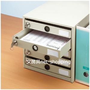 【送料無料】コクヨ 錠付きレターケース「レターガード」A4 5段ライトグレー LC-K5M|bunbogu-netshopping|02