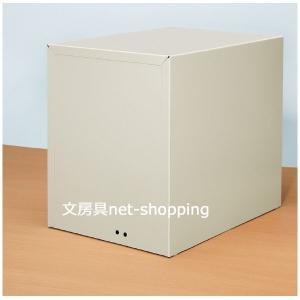 【送料無料】コクヨ 錠付きレターケース「レターガード」A4 5段ライトグレー LC-K5M|bunbogu-netshopping|03