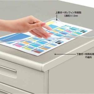 コクヨ デスクマット軟質W(オレフィン系樹脂) 透明 下敷き付 1100×700デスク用 マ-18117M bunbogu-netshopping