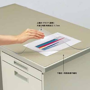 コクヨ デスクマット軟質W(非転写) グレー 透明 下敷き付 6号デスク用 マ-416M|bunbogu-netshopping