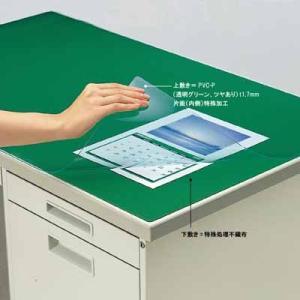 コクヨ デスクマット軟質W(非転写) グリーン 透明 下敷き付 6号デスク用 マ-416NG|bunbogu-netshopping