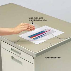 コクヨ デスクマット軟質W(非転写) グレー 透明 下敷き付 1200×700デスク用 マ-427M|bunbogu-netshopping