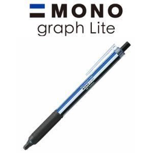 トンボ鉛筆 モノグラフライト MONO graph Lite bunbogu-netshopping