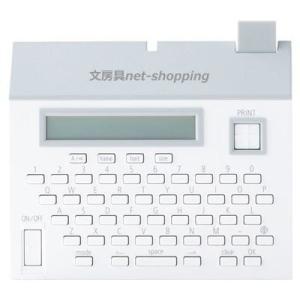 キングジム テーププリンター こはる MP20 bunbogu-netshopping