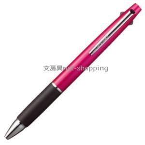 三菱鉛筆 ジェットストリーム2&1 3機能ペン ボール経0.5 MSXE3-800-05 bunbogu-netshopping 02