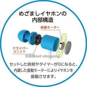 キングジム めざましイヤホン NMR10|bunbogu-netshopping|03