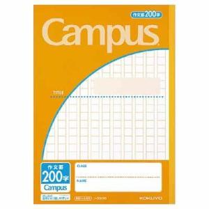 コクヨ キャンパスノート(用途別) セミB5 作文罫 200字 30枚 オレンジ ノ-30K20|bunbogu-netshopping