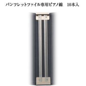 信誠堂パンフレットファイル A4|bunbogu-netshopping|04