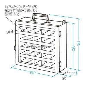 サンワサプライ USBメモリ収納保管庫25個収納 RAC-SLUSB25N|bunbogu-netshopping|06