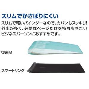 コクヨ キャンパスバインダー スマートリングBiz B5 黒 ル-SP701D|bunbogu-netshopping|02