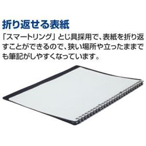 コクヨ キャンパスバインダー スマートリングBiz B5 黒 ル-SP701D|bunbogu-netshopping|03