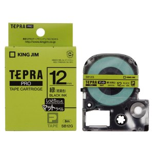 テプラPROテープカートリッジ マットラベル SB12G 12mm幅 緑(若葉色)/黒文字 bunbogu-netshopping