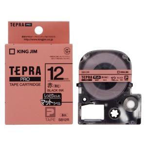 テプラPROテープカートリッジ マットラベル SB12R 12mm幅 赤(薄紅)/黒文字 bunbogu-netshopping