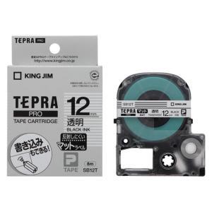 テプラPROテープカートリッジ マットラベル透明 SB12T 12mm幅 透明/黒文字 bunbogu-netshopping