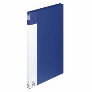 コクヨ 図面ファイル(カラー合紙タイプ) A2 2つ折 約150枚収容 青 セ-F7NB メーカー直送品|bunbogu-netshopping