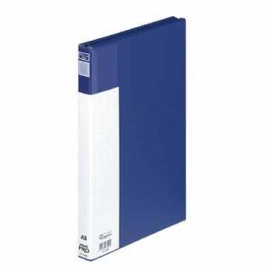 コクヨ 図面ファイル(カラー合紙タイプ) A3 2つ折 約150枚収容 青 セ-F8NB メーカー直送品|bunbogu-netshopping