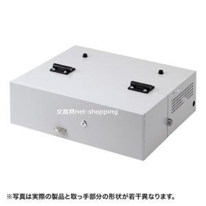 サンワサプライ ノートパソコンセキュリティ収納BOX SL-70BOX|bunbogu-netshopping