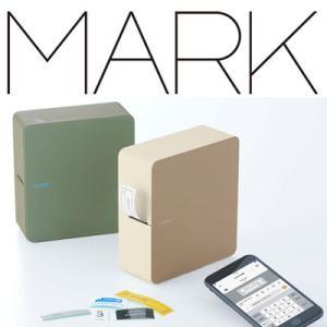 キングジム テプラ PRO MARK SR-MK1 bunbogu-netshopping