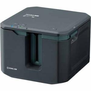 キングジム ラベルプリンター テプラ PRO SR-R7900P bunbogu-netshopping