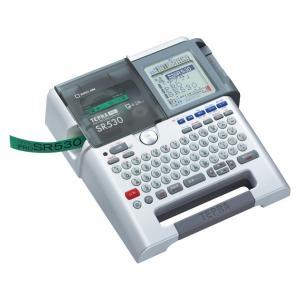 テプラPRO本体 SR530 4〜24mm幅テープ対応 bunbogu-netshopping