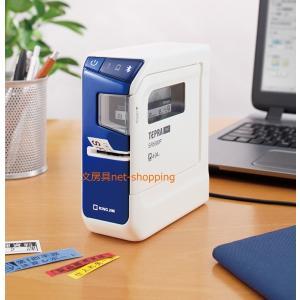 テプラPRO ラベルプリンター SR5500P bunbogu-netshopping