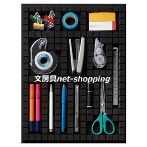キングジム ツール整理ブロック かたづけマス TB3415|bunbogu-netshopping