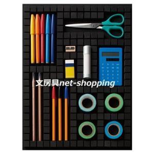 キングジム ツール整理ブロック かたづけマス TB3415|bunbogu-netshopping|02