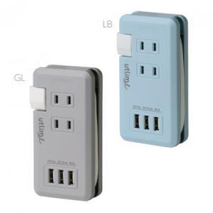 ソニック ポータブルコンセント USBポート付 ユートリムエル UL-5010 bunbogu-netshopping