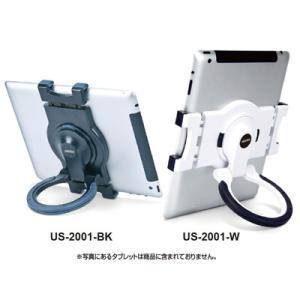 セキセイ タブレット汎用スタンド US-2001 bunbogu-netshopping