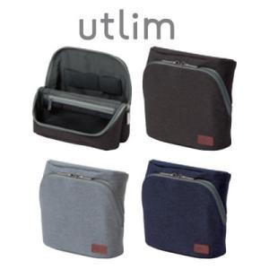 ソニック ユートリム スマ・スタ ワイド モバイル 立つバッグインバッグ UT-1846  ■スマー...