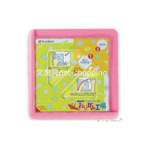 チラシなどで折り紙が作れる!シヤチハタ おりがみ工場 ピンク ZPC-A2/H