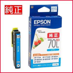 メール便対応不可 エプソン EPSON 純正イ...の関連商品1
