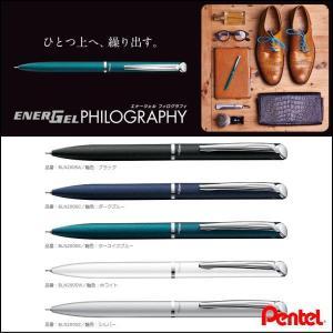 メール便対応可 ぺんてる ボールペン ENERGEL PHILOGRAPHY エナージェル フィログラフィ BLN2005|bunbouguyasan-honpo