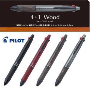 メーカー パイロット 品名 4+1 ウッド Wood 品番 BKHFW-2SR 種類 多機能筆記具 ...
