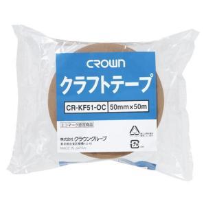 メール便対応不可 クラウン クラフトテープ CR-KF51-OC|bunbouguyasan-honpo