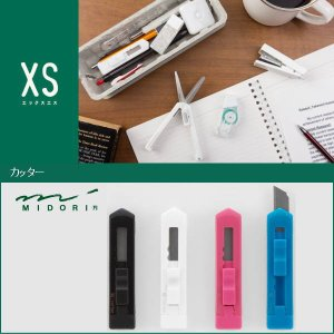メール便対応可 midori ミドリ XS カッター|bunbouguyasan-honpo