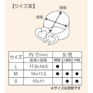 メール便対応可 PLUS プラス 指サック メクリッコ Sweet S〜Lサイズ KM-301SA/KM-302SA/KM-303SA|bunbouguyasan-honpo|02