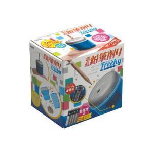 メール便対応不可 ソニック 乾電池式電動鉛筆削り Freeky フリーキー SK-4928-B|bunbouguyasan-honpo