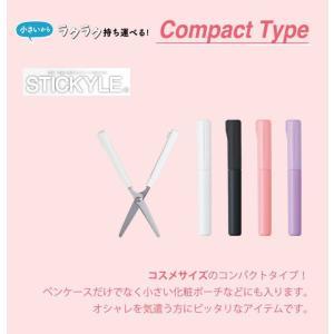 メーカー サンスター 製品名 スティッキールはさみ コンパクトタイプ 品番 S3791866/S37...
