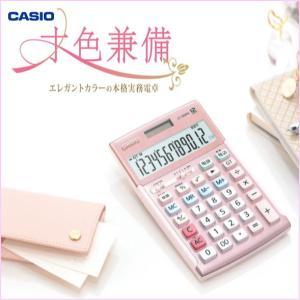 カシオ CASIO 本格実務電卓 JS-20WK bunbouguyasan-honpo
