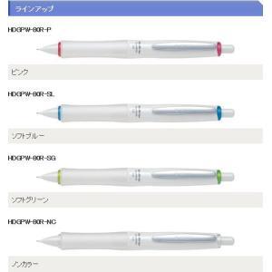 メール便対応可 シャープペン パイロット PILOT Dr.Grip ドクターグリップ ピュアホワイト HDGPW-80R|bunbouguyasan-honpo
