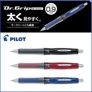 メール便対応可 パイロット PILOT シャープペンシル/シャーペン ドクターグリップGスペック 0.9mm HDGS-60R9|bunbouguyasan-honpo