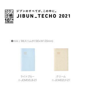 メール便送料無料 コクヨ KOKUYO ジブン手帳2020 mini-DIARY ペールカラーカバー...