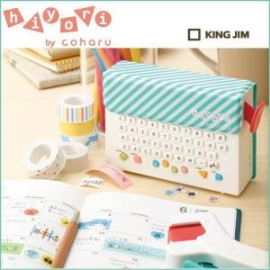メール便対応不可 キングジム KING JIM スケジュールシールプリンタ ひより MP365|bunbouguyasan-honpo