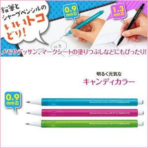 メール便対応可 コクヨ 鉛筆シャープ キャンディカラー 0.9mm PS-PT110|bunbouguyasan-honpo
