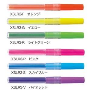 メール便対応可 ぺんてる ノック式蛍光ペン ハンディラインS 専用カートリッジ XSLR3|bunbouguyasan-honpo