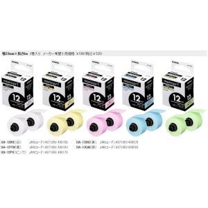 メール便対応不可 カシオ CASIO メモプリテープ 12mm幅 XA-12|bunbouguyasan-honpo