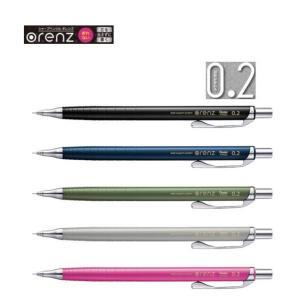 メール便対応可 ぺんてる シャープペンシル orenz オレンズ 0.2mmのシャーペン XPP502|bunbouguyasan-honpo